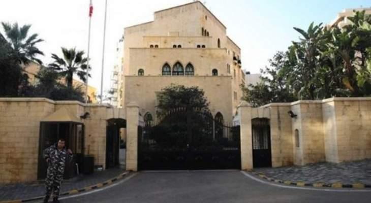 شرطة مجلس النواب: حريصون على معالجة اي إشكال كما والحفاظ على سلامة وأمن المتظاهرين
