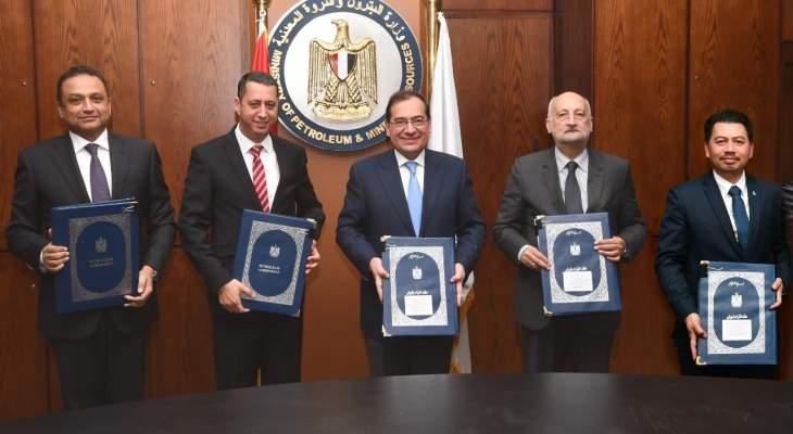 سلطات مصر وقعت 9 اتفاقات للتنقيب عن النفط والغاز بنحو نصف مليار دولار
