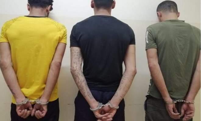 قوى الأمن: توقيف 3 أشخاص نفّذوا العديد من عمليات السرقة ضمن بيروت وجبل لبنان