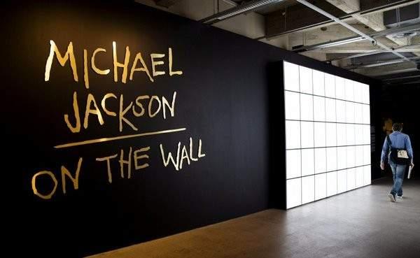 معرض فنّي عن مايكل جاكسون لتحليل أهميته في الثقافة الشعبية