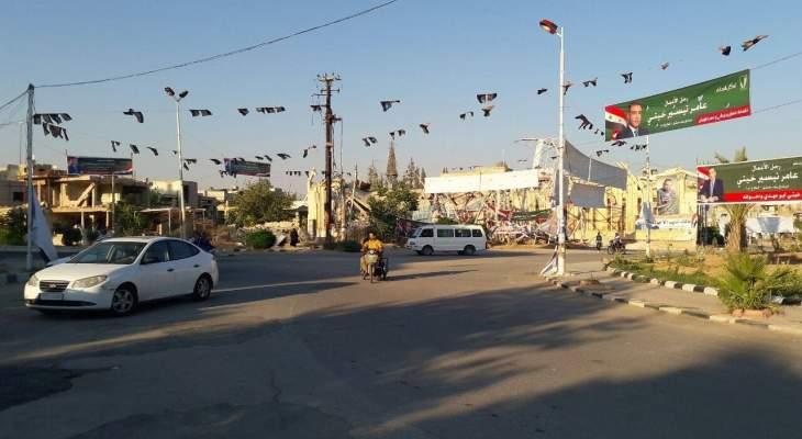 النشرة: تحضيرات لاجراء انتخابات مجلس الشعب في سوريا