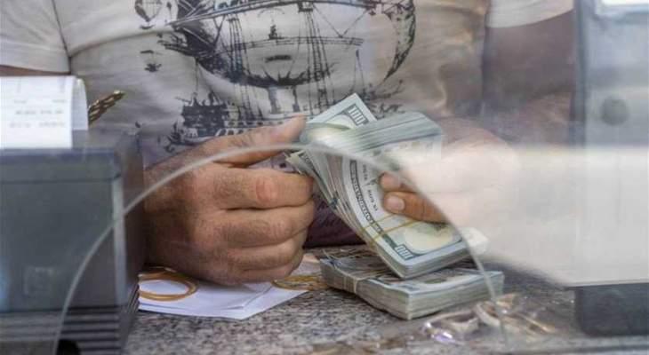 نقيب الصيارفة: لن نبيع الدولار إلا كي نعرف سبب شرائها وبأوراق ثبوتية