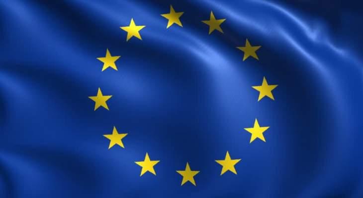 """موغيريني وهان: مجزرة """"سربرنيتسا"""" إحدى أكثر الفترات ظلاما بتاريخ أوروبا"""