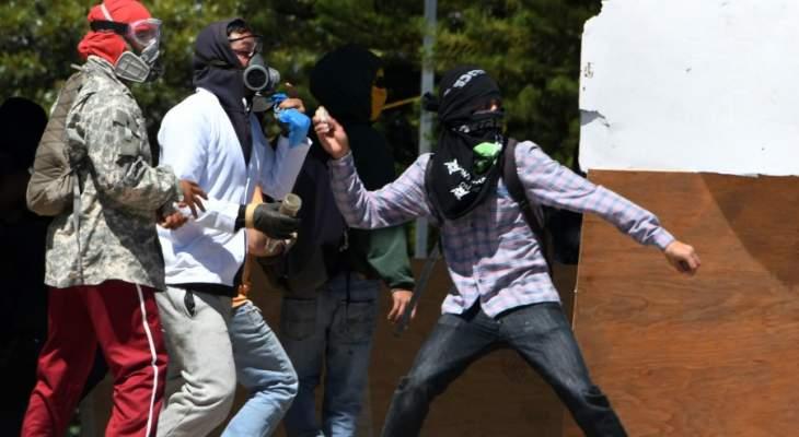اشتباكات بين قوات شرطة هندوراس وطلاب في ذكرى مقتل ناشطة هندوراسية