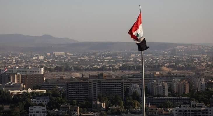 الائتلاف السوري المعارض: تشكيل مفوضية للانتخابات