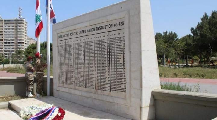 الجيش اقام احتفالاً تكريماً للجنود الهولنديين الذين قضوا خلال تنفيذ مهامهم بقوات الأمم المتحدة المؤقتة بلبنان
