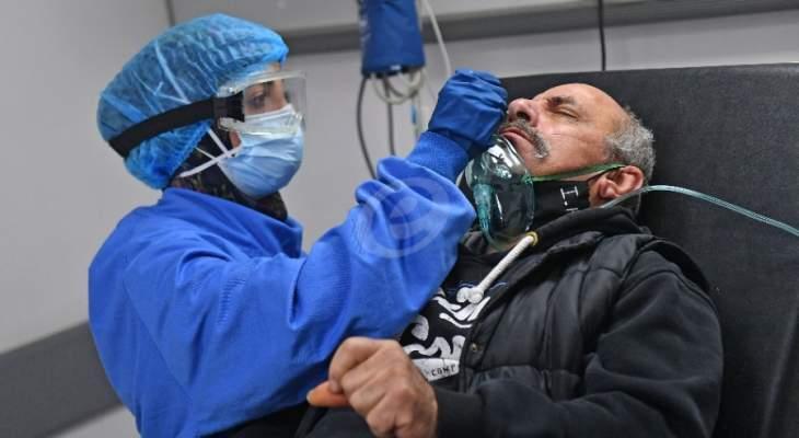 الصحة الفلسطينية: 578 إصابة جديدة و20 حالة وفاة بفيروس كورونا