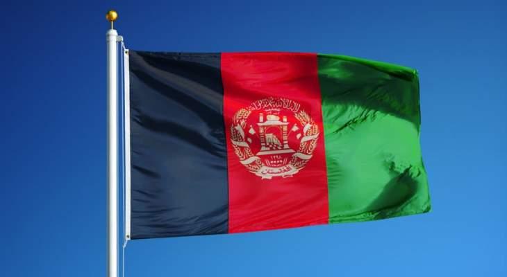 مقتل 15 مدنيا بينهم ثمانية أطفال في انفجار لغم في أفغانستان
