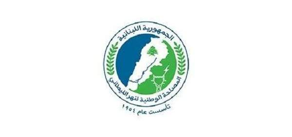 نقابة مستخدمي وعمال الليطاني:سنجري إنتخابات تكميلية لسبعة أعضاء يوم الأربعاء