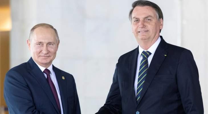 """الكرملين: بوتين وبولسونارو يبحثان تسجيل لقاح """"سبوتنيك V"""" بالبرازيل"""