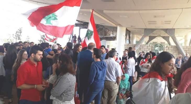 طلاب الجامعة اللبنانية بالشمال رفضوا العودة اليها قبل الحصول على حقوقهم