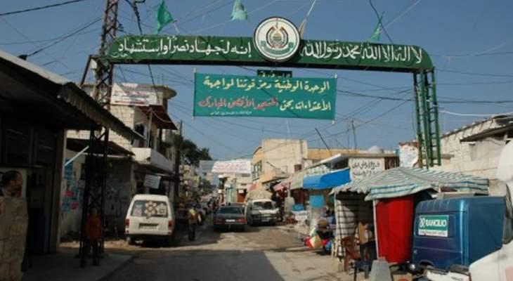 النشرة: نقل فلسطيني الى المستشفى بعد انهيار جزء من السقف في محله