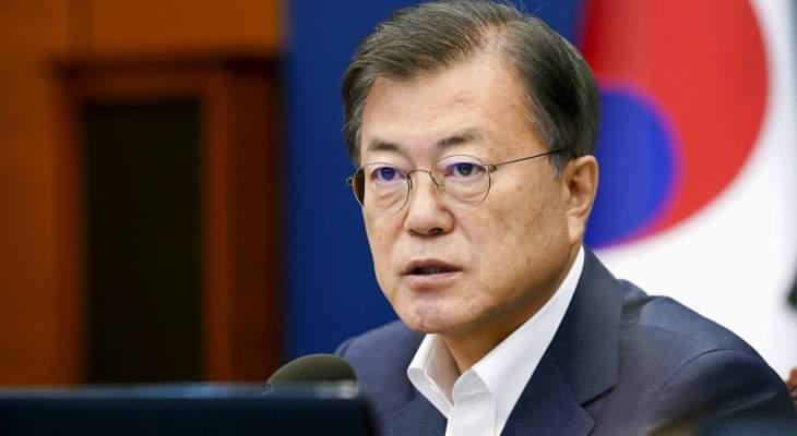 رئيس كوريا الجنوبية دعا لبحث سبل إحالة قرار اليابان بشأن فوكوشيما للمحكمة الدولية لقانون البحار