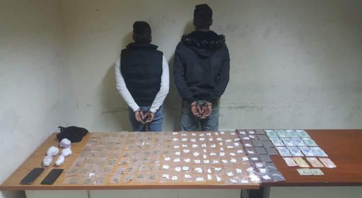 قوى الأمن أوقفت مروجي مخدرات ينشطان في مناطق مختلفة من قضاء المتن