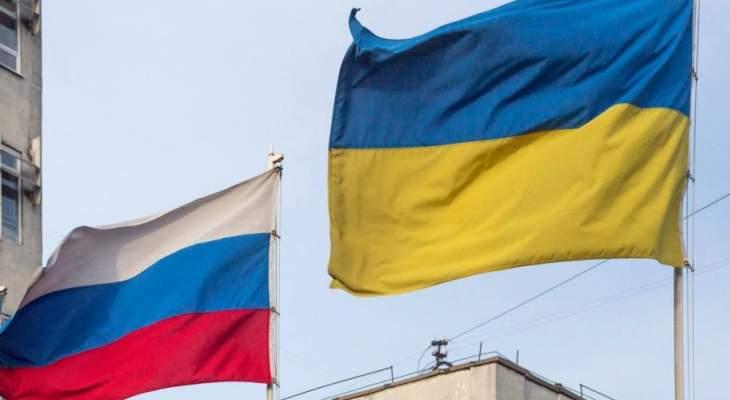 سلطات روسيا تدعو سلطات أوكرانيا لتمديد القانون حول الوضع الخاص بالدونباس