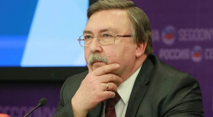 أوليانوف عن الاتفاق النووي: المشاورات تهدف للإعداد للجولة الأخيرة من المفاوضات