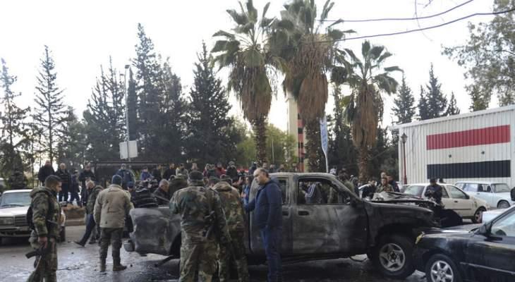 """""""سانا"""": مقتل شخصين وإصابة 11 آخرين بإنفجار قنبلة أمام القصر العدلي في طرطوس"""