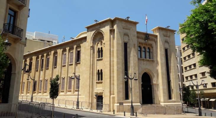 مصادر للشرق الأوسط: مجلس النواب سيربط صرف البطاقة التمويلية بوضع مجموعة ضوابط بالنيابة عن الحكومة