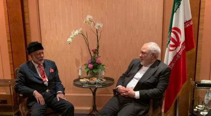 ظريف التقى ترودو وبحث مع بن علوي بالعلاقات الثنائية والقضايا الإقليمية