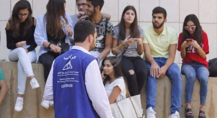 مصلحة طلاب القوات: فوز القوات والمستقبل في انتخابات LAU جبيل وبيروت