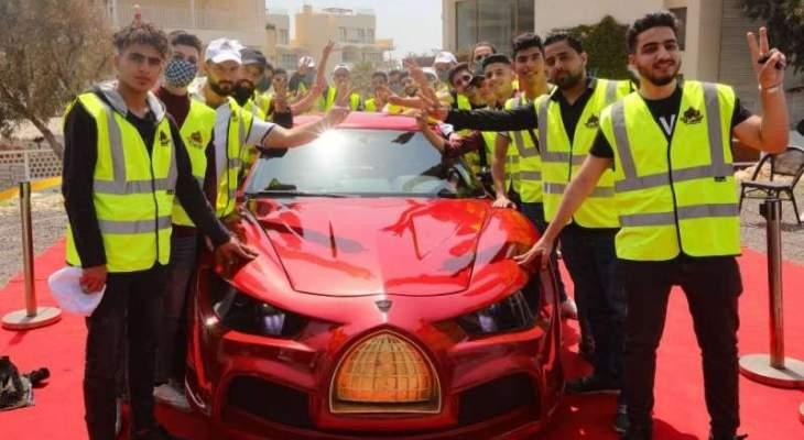 إطلاق أول سيارة كهربائية محلية الصنع في لبنان