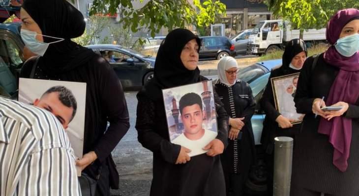 أهالي شهداء المرفأ نفذوا اعتصامًا أمام قصر العدل للمطالبة بتسيير عمل العدالة