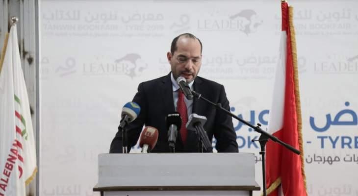 مراد: لا يمكن النهوض بالاقتصاد الا من خلال فتح الأسواق العربية عبر الممرّ السوري