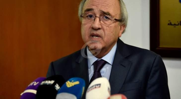 وزير العدل يأمل بتحقيق ما يتطلع اليه اللبنانيون من أهداف تحت رعاية قضاء حصين