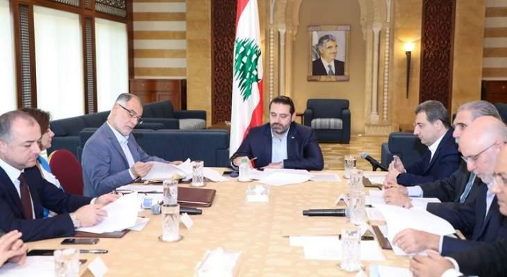 الحريري ترأس اجتماعا للجنة مشروع قانون العفو العام