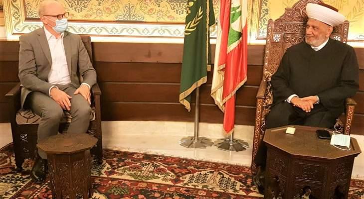 المفتي دريان عرض مع سفير المانيا بالاوضاع الراهنة