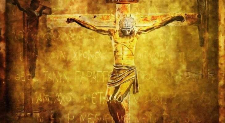 جمعة صلب يسوع وفداء آلام العالم