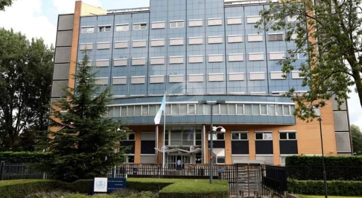 المحكمة الخاصة بلبنان: تحديد موعد لجلسة تمهيدية خامسة في قضية عياش في 3 شباط المقبل