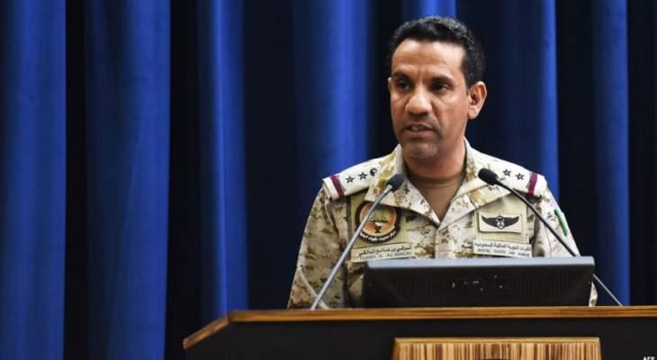 المالكي: التحقيقات الأولية تشير إلى أن الأسلحة المستخدمة في الهجوم على أرامكو مصدرها إيران