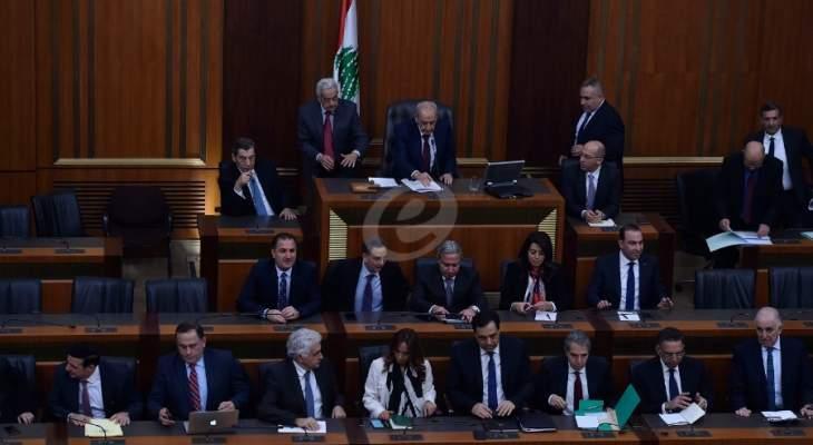 مصدر نيابي للشرق الأوسط: جلسة الثقة حالت دون انهيار منظومة الدولة