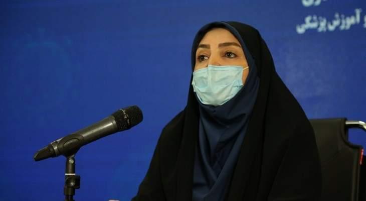 الصحة الإيرانية: 155 وفاة و22478 إصابة جديدة بكورونا خلال الـ24 ساعة الماضیة