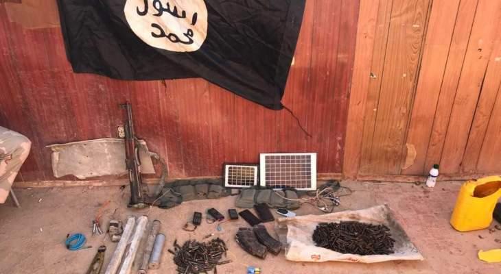 الجيش العراقي أطلق عملية أمنية بمحافظة ديالى وقبض على قيادي مهم بداعش