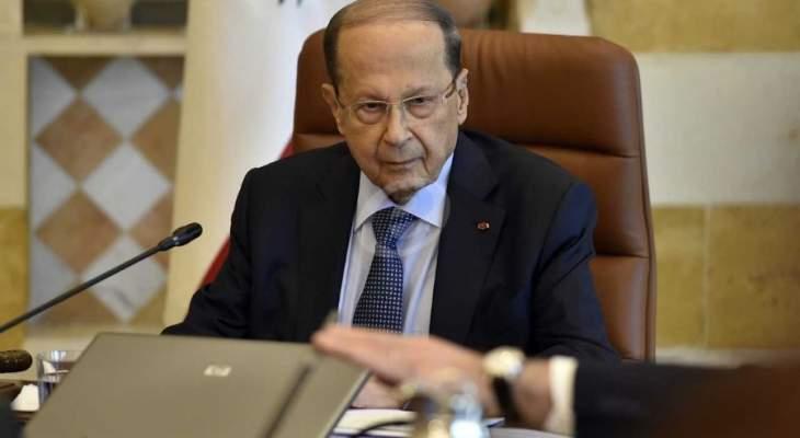 الحياة: مسؤولون اميركية اكدوا للوفود اللبنانية عدم فرض عقوبات اميركية على بري