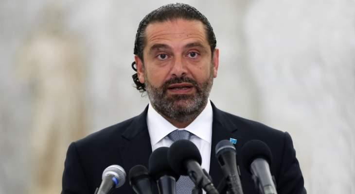 مصادر بيت الوسط للجمهورية: خطوط الحريري الهاتفية مفتوحة ويمكنه العودة فورا الى بيروت