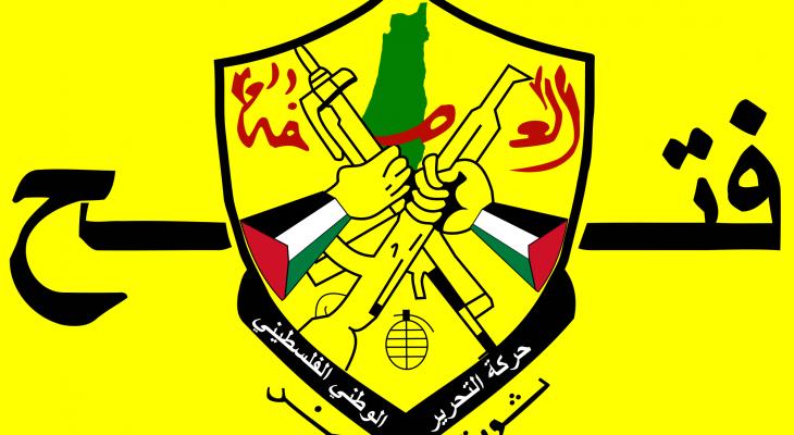 حركة فتح وفصائل منظمة التحرير في لبنان تشيدان بموقف بري الرافض لصفقة القرن