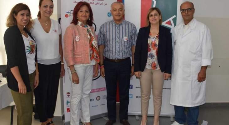 الهيئة الوطنيّة لشؤون المرأة اللبنانيّة تعقد ندوة توعويّة حول أمراض الكلى وصحّة النساء