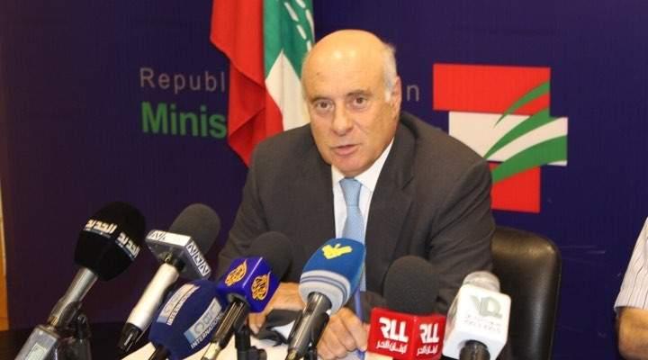 """أبو سليمان لـ """"الإقتصاد"""":لبنان لجأ الى """"صندوق النقد"""" عام 2007 فلماذا التهويل اليوم؟"""