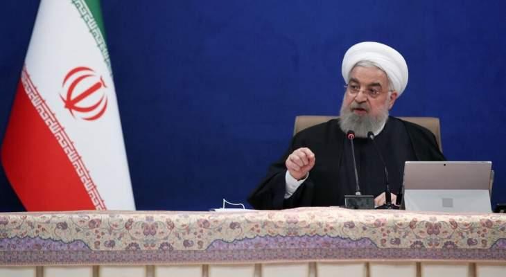 روحاني: نطور أنشطتنا النووية منذ عام 2015 بشكل قانوني ومشروع