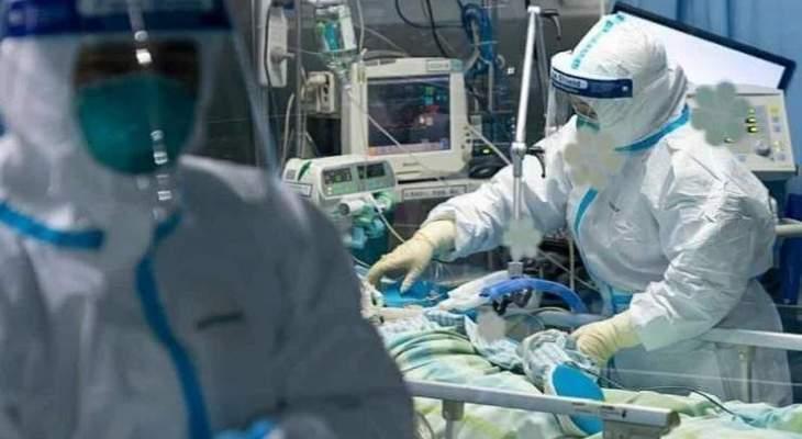 الصحة الإيرانية: 200 وفاة و7723 إصابة جديدة بكورونا خلال الـ24 ساعة الماضیة