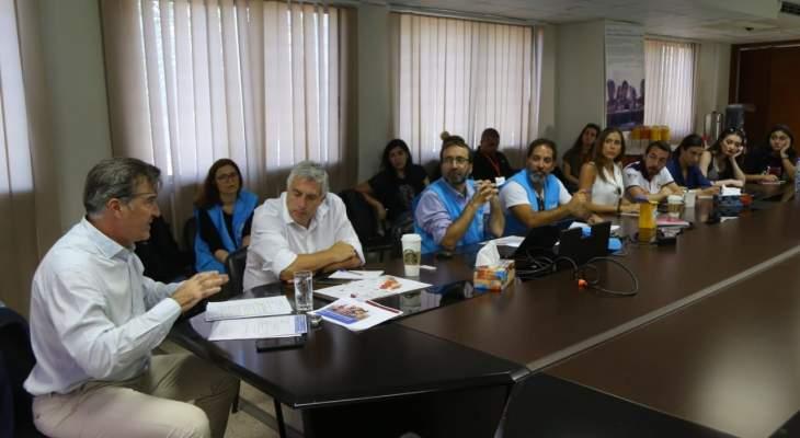 الخارجية نظمت جولة لطلاب برنامج السياحة السياسية على مخيمات النازحين بزحلة