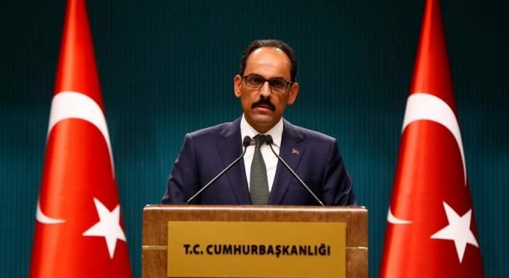 """رئاسة تركيا: عملية """"نبع السلام"""" أفشلت العديد من المؤامرات في آن واحد"""