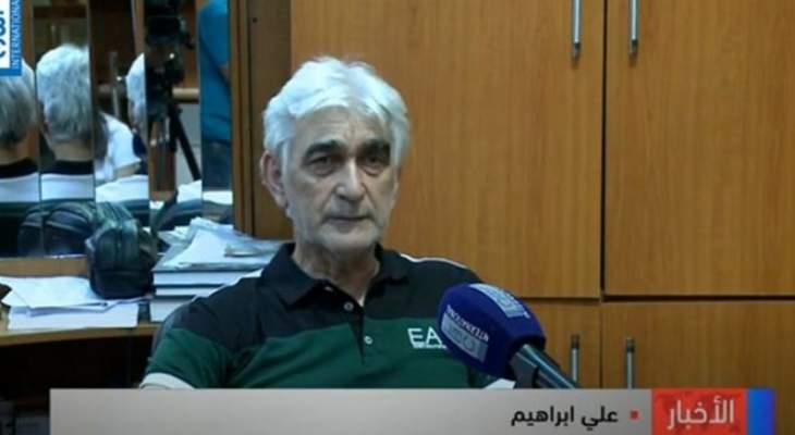 ابراهيم: لولا العامل السوري لم يكن لدينا صناعة خبز في لبنان
