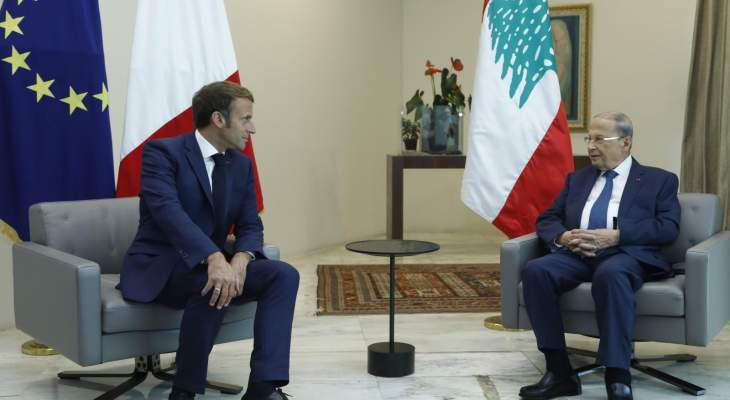 عون أكد خلال لقائه ماكرون التصميم الحازم على معرفة أسباب انفجار بيروت وكشف المتسبب به وإنزال العقوبات المناسبة بحقه