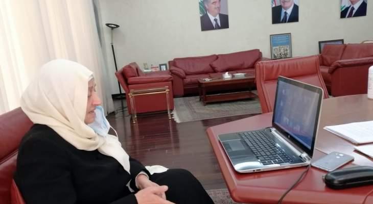 الحريري بحثت وشبكة صيدا المدرسية بتقييم وانهاء العام الدراسي تحضيرا للمرحلة المقبلة