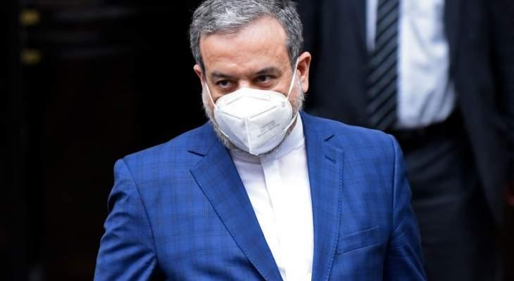 عراقجي: إيران أنجزت تقدما جيدا بمفاوضات فيينا وهي أقرب إلى اتفاق من أي وقت مضى