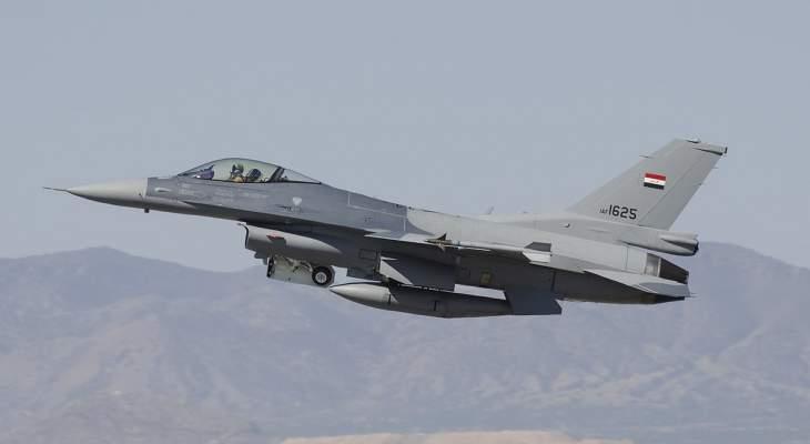 """الإعلام الأمني العراقي: مقتل عناصر من """"داعش"""" بضربات جوية في صلاح الدين وكركوك"""